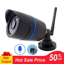 Jienuo ip 카메라 와이파이 1080 p 960 p 720 p hd 야외 cctv 보안 홈 감시 방수 오디오 무선 hd 적외선 2mp ipcam