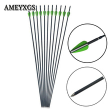 6/12pcs Archery 600 Spine Carbon Arrow 31 inch Pure Material Arrows Shaft For Outdoor Hunting Sports Shooting Practice