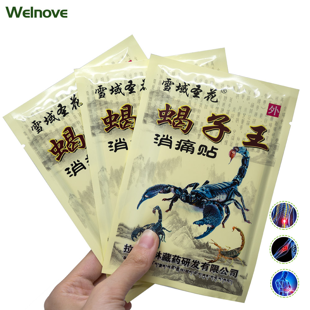 8Pcs Arthritis Joint Pain Rheumatism Shoulder Patch Knee/Neck/Back Orthopedic Plaster Pain Relief Stickers C1494(China)