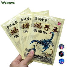 8Pcs Arthritis Joint Pain Rheumatism Shoulder Patch Knee/Neck/Back Orthopedic Plaster Relief Stickers C1494
