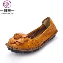 2017 Женская летняя обувь повседневная с цветами ручной работы женская обувь на плоской подошве натуральная кожа Сандалии на плоской подошве очень мягкая и удобная обувь женские босоножки