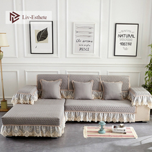 Liv-Esthete Luxury European Fabric Anti-slip Lace Prevent Dirty Decor Sofa Cover Nordic Cushion Various Sizes