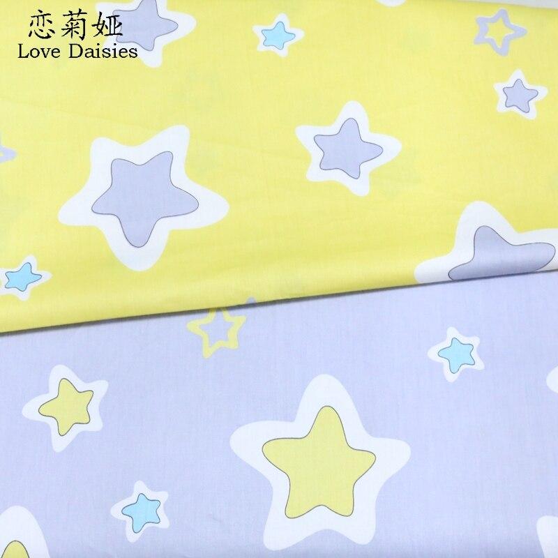 100% cotton twill cloth NORDIC WIND yellow gray big stars DIY for ...