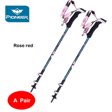 Wholesale POINT BREAK two pieces  [Pioneer- new 11 series] 7075 aluminum Alloy Cane Adjustable Telescopic Cane Professional Walking Stick