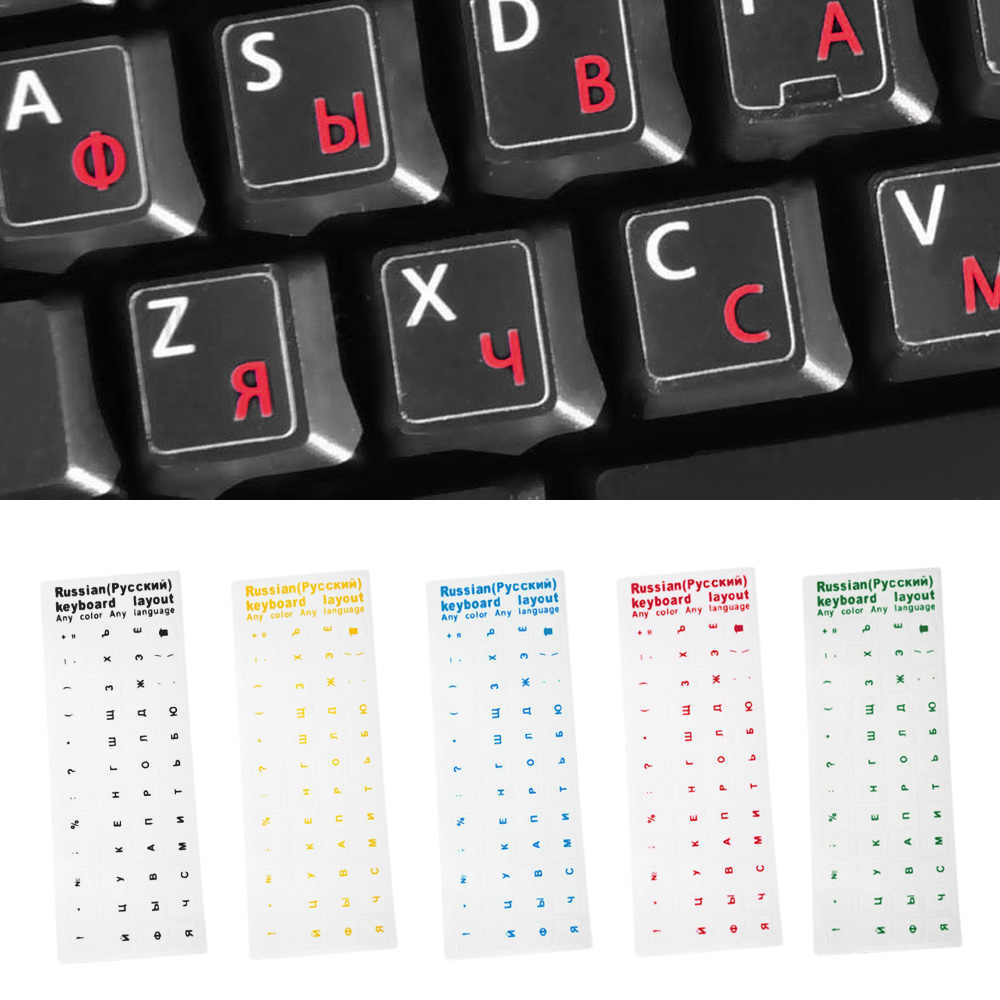 Besegad Transparan Tahan Air Huruf Rusia Keyboard Stiker Pelindung Penutup Label untuk 10 Inci Notebook Komputer Laptop