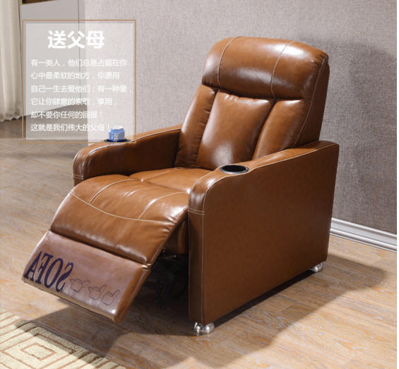 Swivel-Chair Recliner Living-Room Genuine-Leather Fauteuil Silla Cadeira