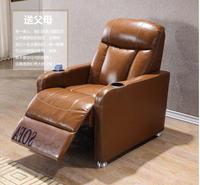 Гостиная вращающееся кресло cadeira кресло натуральная кожа стулья sillas fauteuil silla sillon кресло качалка кресло cadeiras