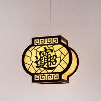 Modern Chinese style lamp classical chandelier restaurant sheepskin lamp engineering chandelier hotel LU620 ZL477
