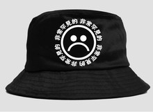 Wholesale  Do not fade cotton Breathable bob chapeau hip hop cap sad boys panama bucket hats men boonie fishing hat bob