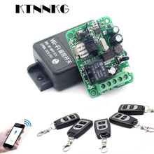 KTNNKG Wifi Switch 1CH DC 12V 24V 10A Home Automation Relay Module 433Mhz Receiver Universal Wireless Remote Switch dc5v 12v 24v 32v wifi switch wireless relay module smart home automation for access control systemr inching self locking