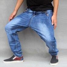 2016 мода Осень плюс размер плюс размер повседневная мужчины гарем джинсы мужские свободные тощий карандаш гарем джинсы большие промежность