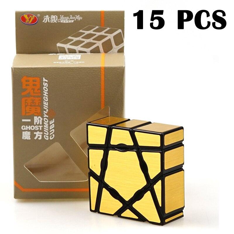 15 pièces YongJun 133 GuiMo cube Magique Étrange-forme Cubo magico Miroir Or autocollant Puzzle cube Jouets Pour Enfants Rotation Neo Cube