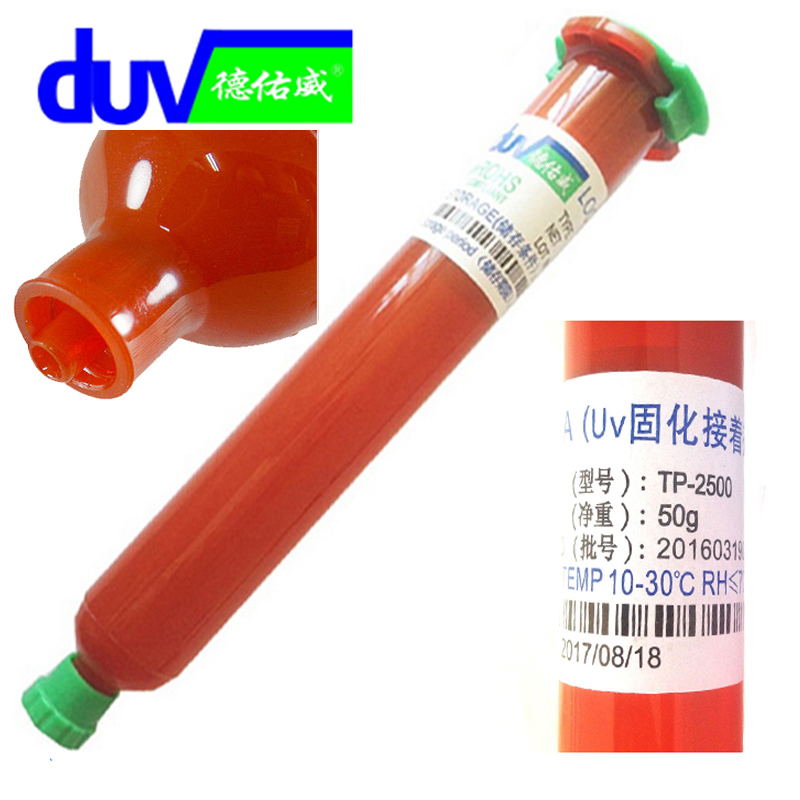 New TP-2500 LOCA UV glue liquid optical clear adhesive tp 2500 uv glue tp2500 for touch screen samsung galaxy iPhone