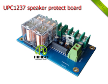 New UPC1237 speaker protected board DIY KIT with 2x Japan OMRON relay 200W+200W  Power protection board