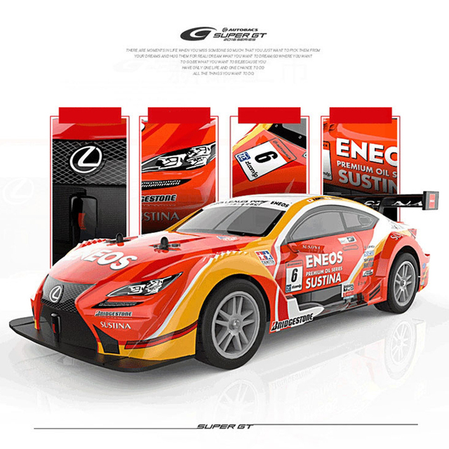 RC Car For GTR/Lexus 4WD Drift Racing Car Championship 2.4G Off Road Rockstar Radio Remote Control Vehicle Electronic Hobby Toys 5