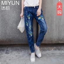7XL Большой размер хлопок джинсы 2017 женские зимние Корейской версии новый был тонкий вышитые упругой карандаш джинсы носить брюки w1462