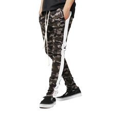 56cceb567 White Camouflage Pants Promotion-Shop for Promotional White ...