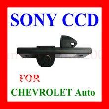 Бесплатная доставка! Sony пзс заднего вида обратный камеры для CHEVROLET Epica / лова / авео / Captiva / Lacetti / Cruze / Matiz
