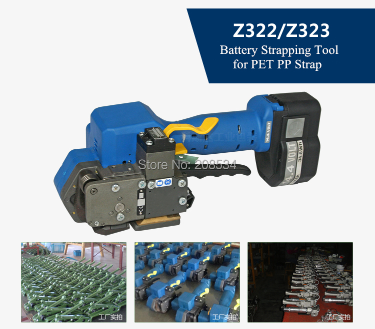 Z323Portable Plastic Belt Strapping Machine Electric Automatic PET/PP Strapping Tools Strapping Band Machine For 16-19MM PET&PP xqd 19 hand strapping tool plastic strapping tensioner pet band sealless pneumatic strapping machine for 13 19mm tension 3500n
