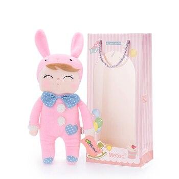 METOO Angela Dolls Free Package Dreaming Girl Pink Plush Stuffed Dolls Kids Gifts Toys Children 12*4