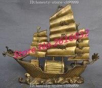 Статуя ремесла Счастливый Китайский фэн шуй латунный дракон Лодка Корабль простой парусный павильон статуя Хэллоуин