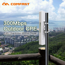 For elevator project monitor 5.8G Wireless outdoor CPE poe Antenna wi fi router 300M repetidor wifi signal receiver Amplifier