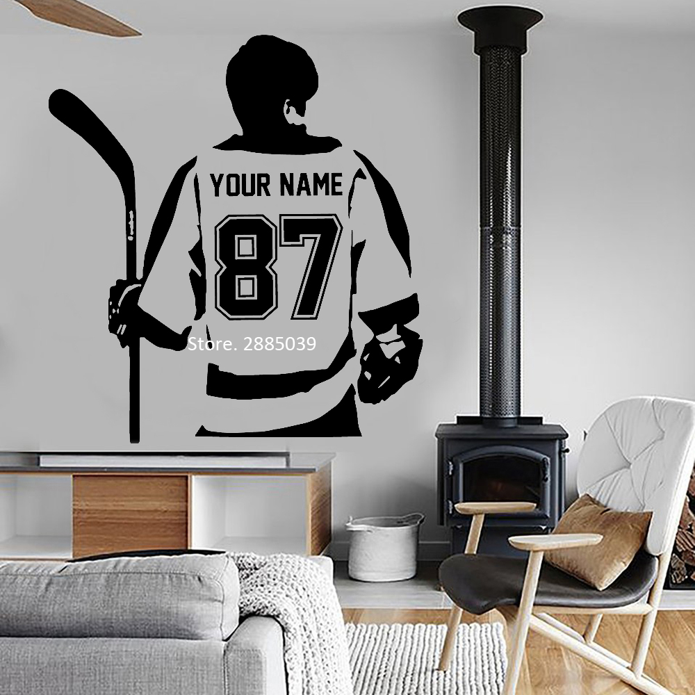 Hockey Wall Decal Large Decal Custom Name Decal Boys: Personalized Custom Hockey Player Wall Decal Art Home Deco