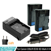 2x 2650mAh Battery LP-E6 For Canon LP E6 LP-E6N LPE6N Digital Camera + Car Charger for EOS 5D Mark II 2 3 III 6D 7D 7DSV 60D free ship track vertical battery grip for canon eos 5d mark iii 3 5diii 5d3 slr camera ir remote 2 x lp e6 replace of bg e11