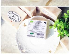 Image 4 - 12X60G Xà Phòng Sữa Thái Tự Nhiên Gluta Collagen Xà Phòng Handmade Chăm Sóc Da Tự Nhiên