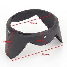 Pixco HB-63 For Nikon AF-S Nikkor 24-85mm f/3.5-4.5G ED VR Lens Bayonet Mount Lens Hood цена