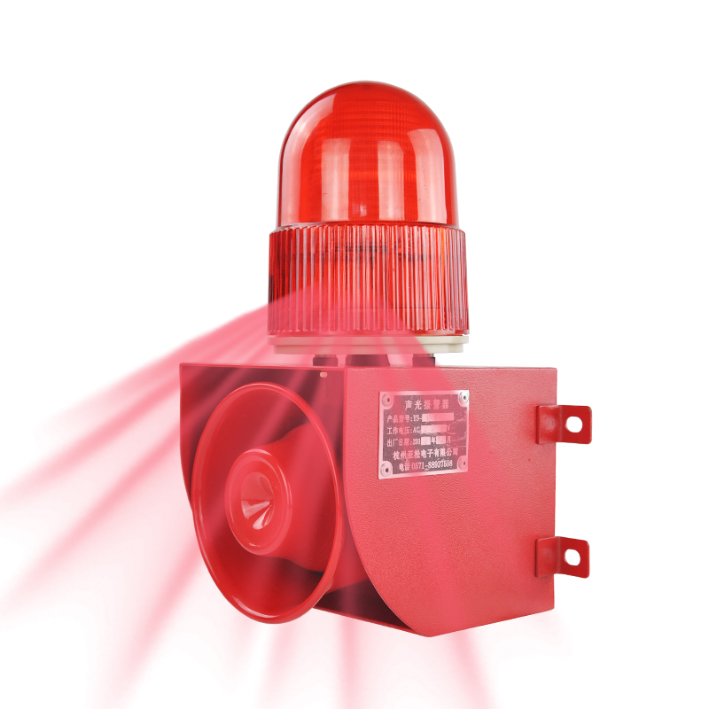 YS-01W Microwave Motion Induction Alarm Siren Horn With Flashing Light Sound <font><b>120dB</b></font> Human Body And Moving Object Induction Alarm image