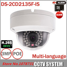 H265 DS-2CD2135F-IS reemplazar DS-2CD2132F-IS y DS-2CD2132-I Hikvision IP Cámara de red domo IP poe cámaras de audio IPC