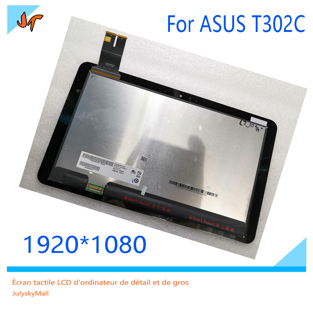 Brand new original LCD monitor touch glass digitizer screen B125HAN01 0 for ASUS Transformer T302C display