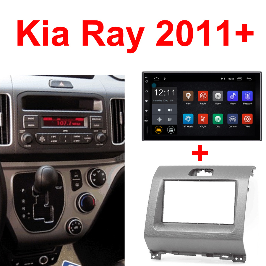 support dab 2 din android 8 0 car no dvd player for kia. Black Bedroom Furniture Sets. Home Design Ideas