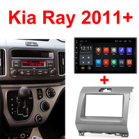 Support Dab 2 Din Android 8 0 Car No DVD Player For Kia Ray 2011 7