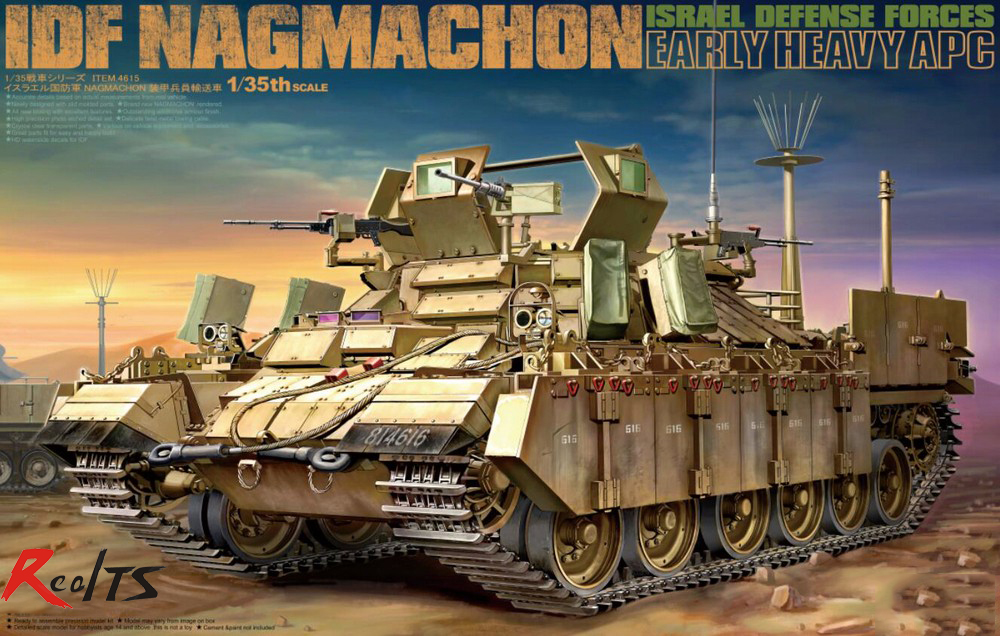 ФОТО RealTS Tiger Model #4615 1/35 IDF Nagmachon Early APC