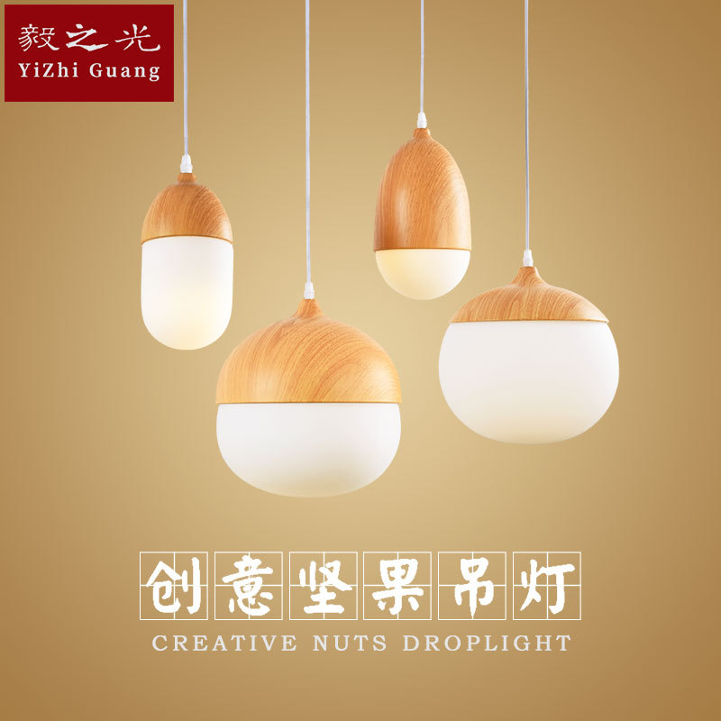 Contemporary and contracted Nordic droplight Postmodern restaurant wood droplight single-head personality nuts droplight postmodern contracted roll