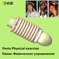 WG penis extender enlargement exercise ring,stretch the penis permanently extended Stainless steel penis pump proextender