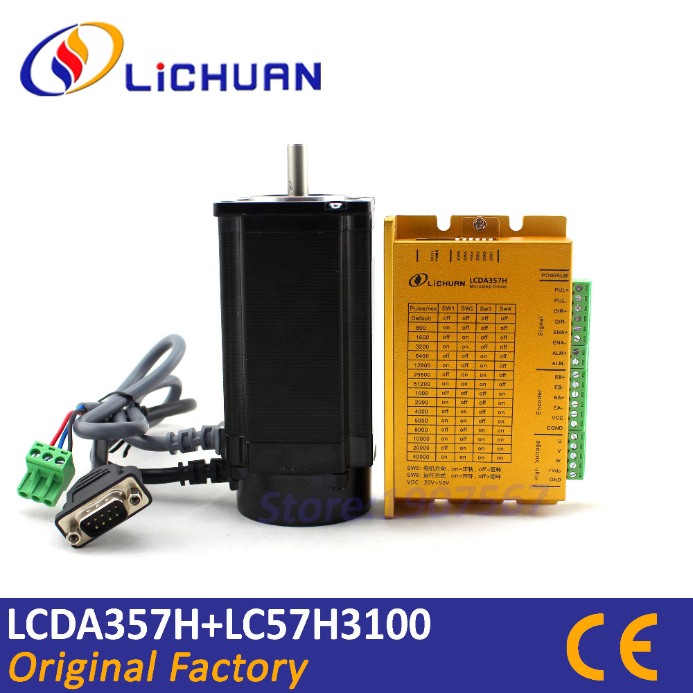 Vente chaude Lichuan 3 phases 3NM NEMA23 CNC en boucle fermée servo moteur pas à pas kit de pilote avec encodeur LCDA357H + LC57H3100 5 ensemble livraison gratuite