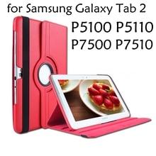 Pour Samsung Galaxy Tab 2 P5100 P5110 P7500 P7510 10.1 pouces Tablet Cas 360 Rotation Stand Folio En Cuir De Protection Tablet couverture