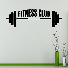 Fitness Club Wall Sticker Workout Gym Vinyl Sticker Healthy Lifestyle Home Interior Wall Art Murals Housewares Design M40