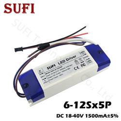 30 Вт 40 Вт 50 Вт 60 Вт светодио дный драйвер 1500mA 6-12Sx5P DC18-40V высокое Мощность фактор освещения Трансформаторы для прожектор Питание