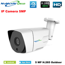 XMEYE Security High Resolution H.265 IP Camera 5MP Indoor/Outdoor CCTV Network video Camera support ONVIF FTP mobile phone view