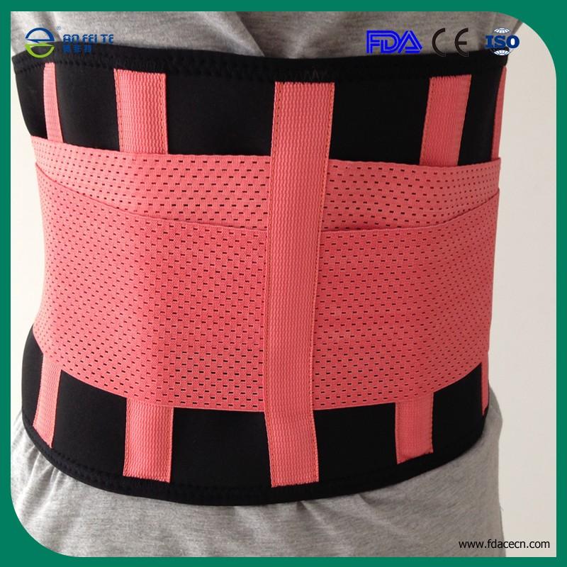 posture brace lumbar support waist belt (8)