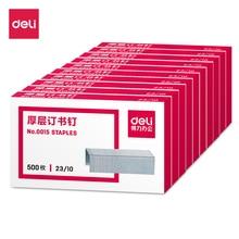 Deli 500 шт/коробка 12 мм скобы crwon гвозди для Officel металлические стандарты Горячая скобы 23/10 размер серебряный обычный штапель