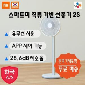 Xiaomi Smartmi pedestal fans2/