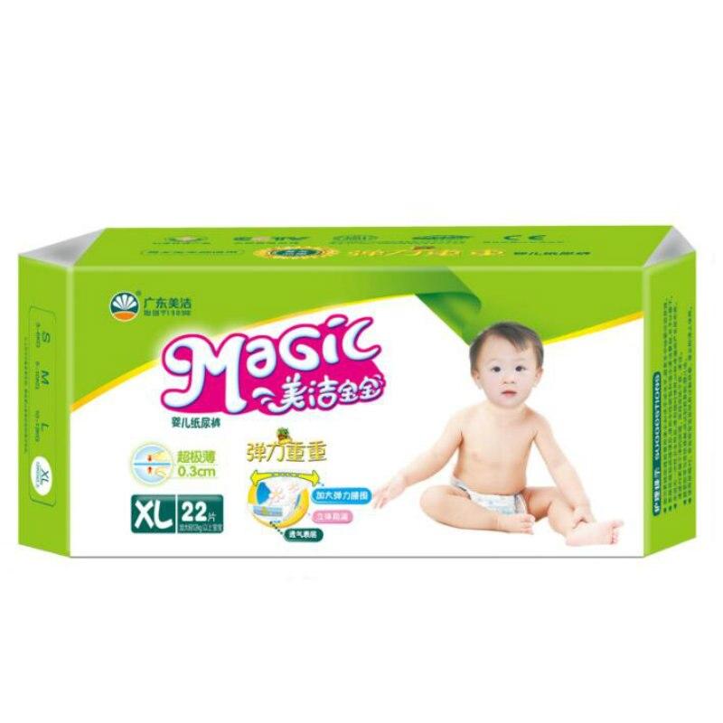 цены на XL Big yards 22pcs/pack diaper Paper nappies cotton soft Disposable diaper