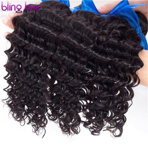 bling hair 100% Remy Deep Wave 3 Bundles with Closure Brazilian Hair Weave Bundles With Lace Closure 100% Human Hair Extensions Multan