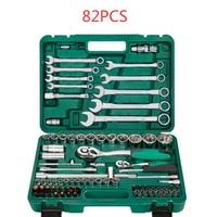 82PCS Car Combination Tool 2/1 4/1 Wrench Wrench Set Auto Repair Tool Car Repair A Set of Car Tools