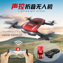 2018 HD Camera WIFI FPV RC Quadcopter Voice control Mini Drone Altitude Hold Selfie Foldable Pocket Drone APP control RC toy